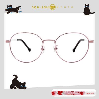SOU・SOU l 花鳥叢林 圓框眼鏡✿貴氣紫