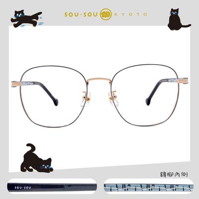 SOU・SOU l 滿天鳶鳥 大方框眼鏡✿珠光藍