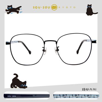 SOU・SOU l 滿天鳶鳥 大方框眼鏡✿霧面黑