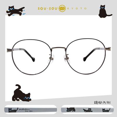 SOU・SOU l 散步の貓 圓框眼鏡✿質感灰