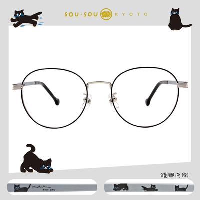 SOU・SOU l 散步の貓 圓框眼鏡✿黑銀色