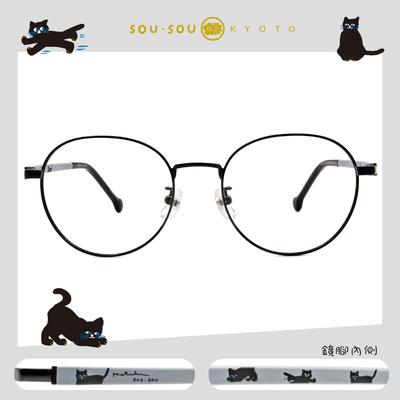 SOU・SOU l 散步の貓 圓框眼鏡✿霧面黑