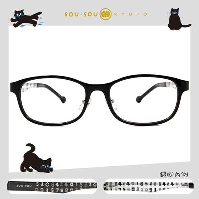 SOU・SOU l 數字遊戲 長方框眼鏡✿鋼琴黑