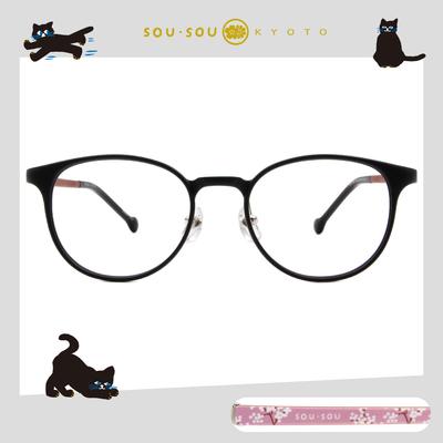 SOU・SOU l 典雅南天 波士頓框眼鏡✿霧面黑