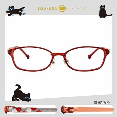 SOU・SOU l 微笑撞色 長方寬眼鏡✿櫻桃紅