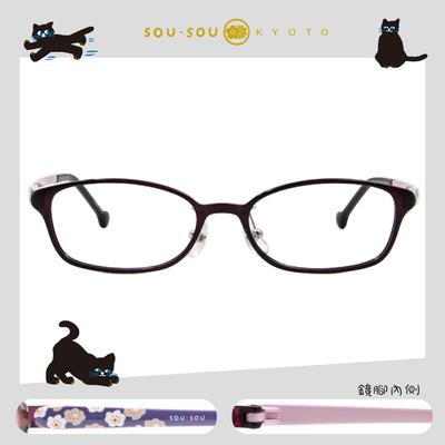 SOU・SOU l 微笑撞色 長方寬眼鏡✿葡萄紫