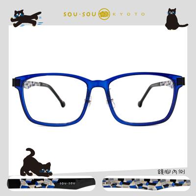 SOU・SOU l 跳舞の房子 威靈頓框眼鏡✿透湛藍