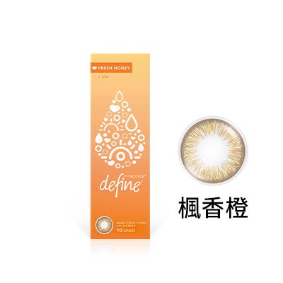 安視優睛漾水凝每日拋棄式隱形眼鏡-楓香橙(10片裝)