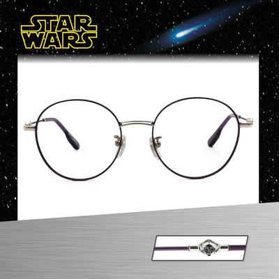 Star Wars:莉亞公主 圓框眼鏡︱亮紫