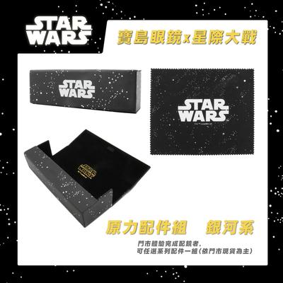 STAR WARS l 原力配件組:銀河系
