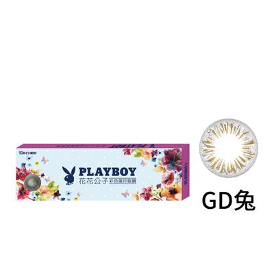 花花公子彩色隱形眼鏡-GD兔(10片裝)