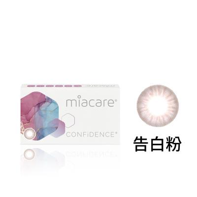 美若康綻美彩色月拋型矽水膠隱形眼鏡-告白粉(1片裝)