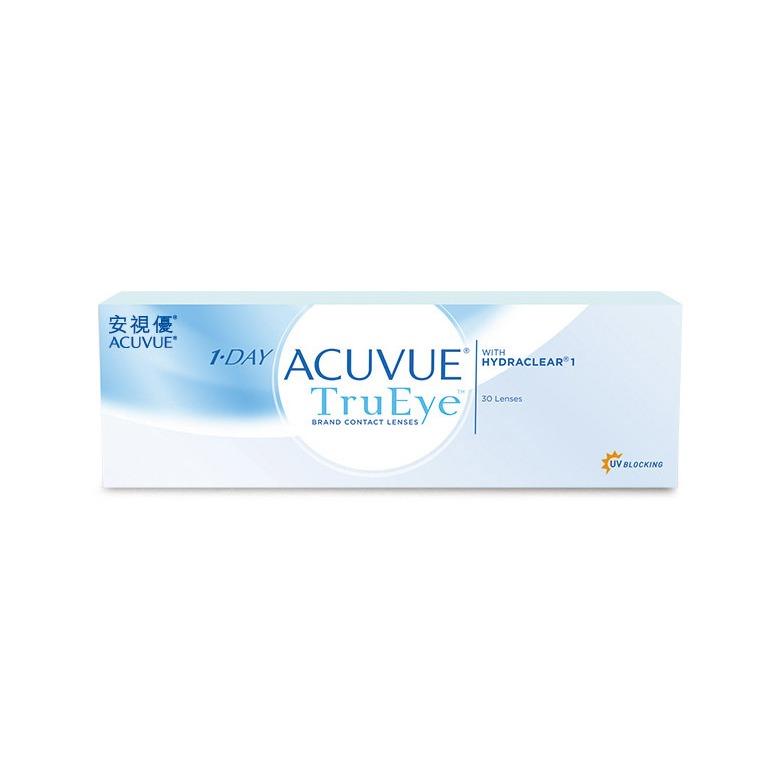 安視優恆潤氧每日拋棄式隱形眼鏡(30片裝)