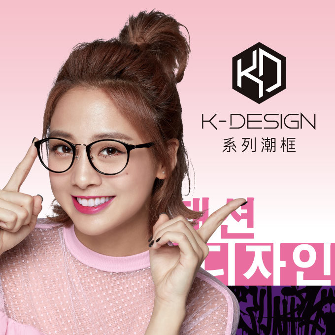 K-Design  17年款 巴洛克圖紋 韓潮微貓眼框 旭日棕 (KD2-1513-1-1-49)