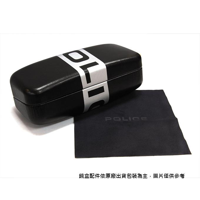 POLICE 風飆格紋雙甲 ▏黑/霧槍
