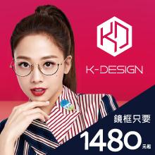 KD1480