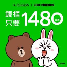 LINE1480