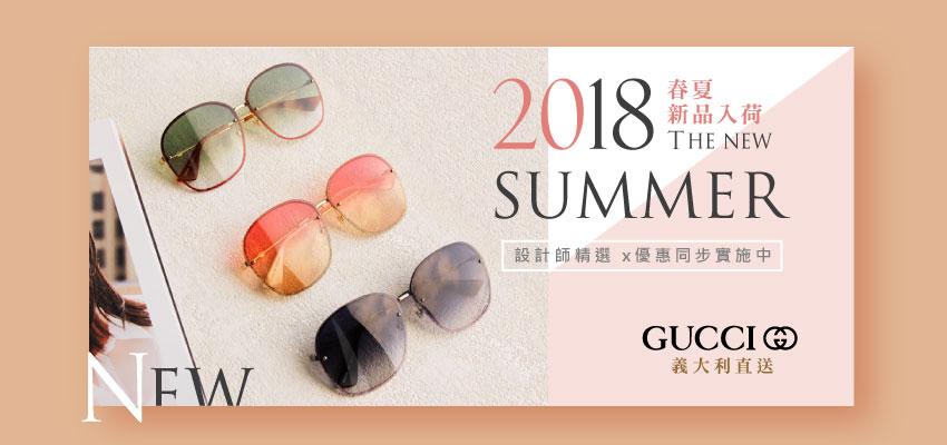 GUCCI 2018春夏新品
