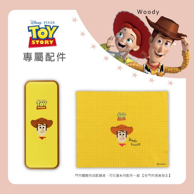 Toy Story × 胡迪眉框眼鏡 勇闖世界 ◆ 星光銀