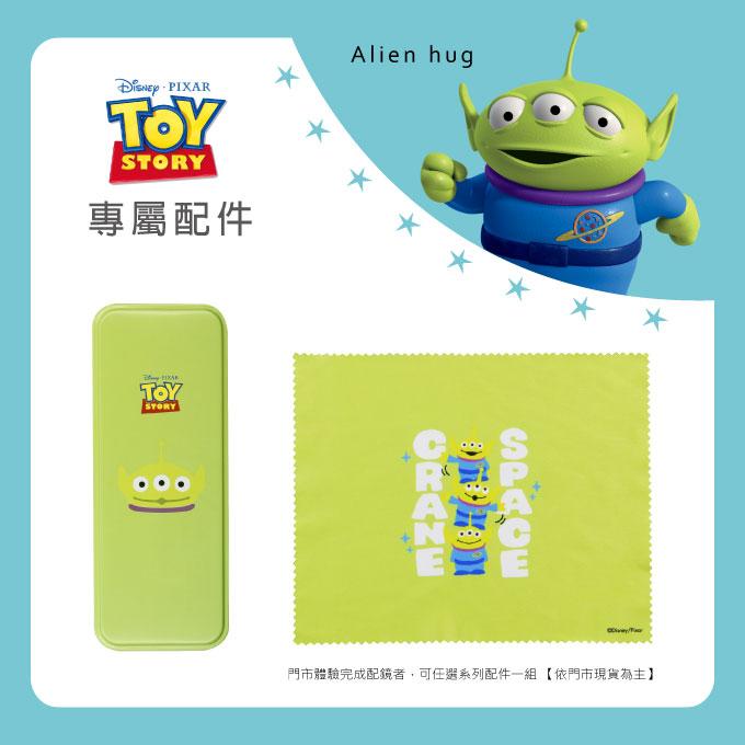 Toy Story × 巴斯光年方框眼鏡 簡約魅力 ◆ 魔法灰