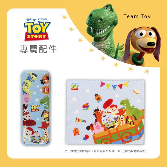 Toy Story × 三眼怪圓框 神秘世界 ◆ 墨羽黑