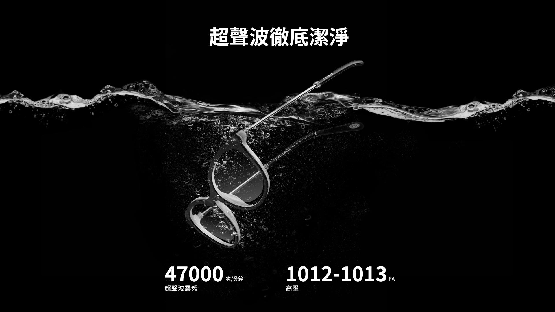 韓國 ASHMORE 超聲波清洗機(櫻花粉)