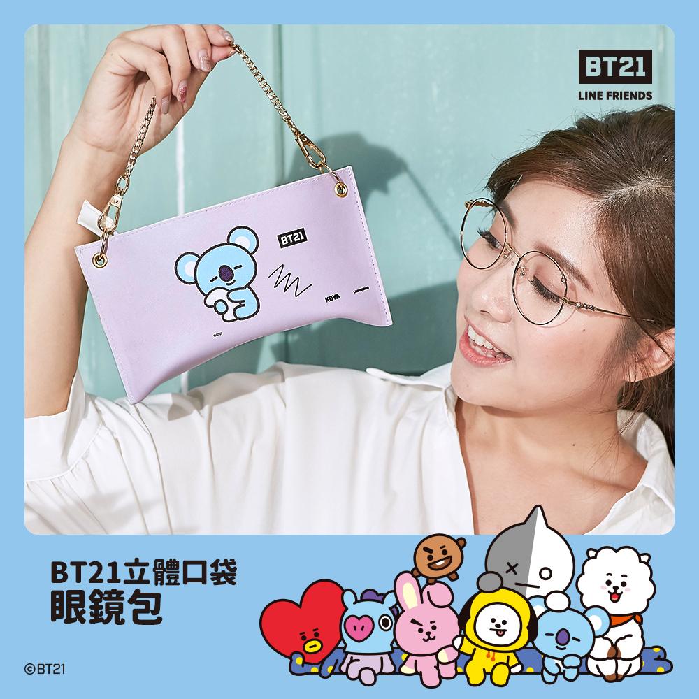 BT21立體口袋眼鏡包 RJ/KOYA