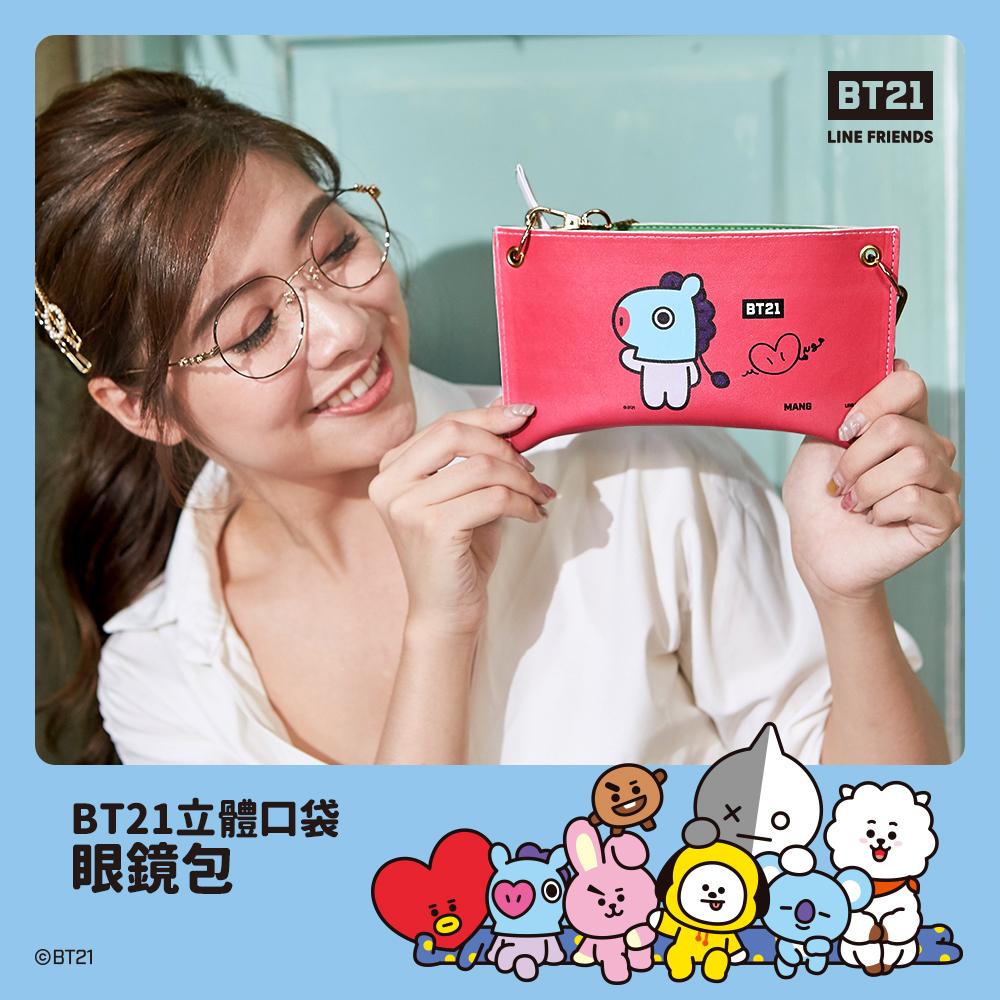 BT21立體口袋眼鏡包 CHIMMY/MANG