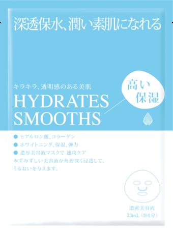 玻尿酸保濕極潤超水膜 23ml / 5入