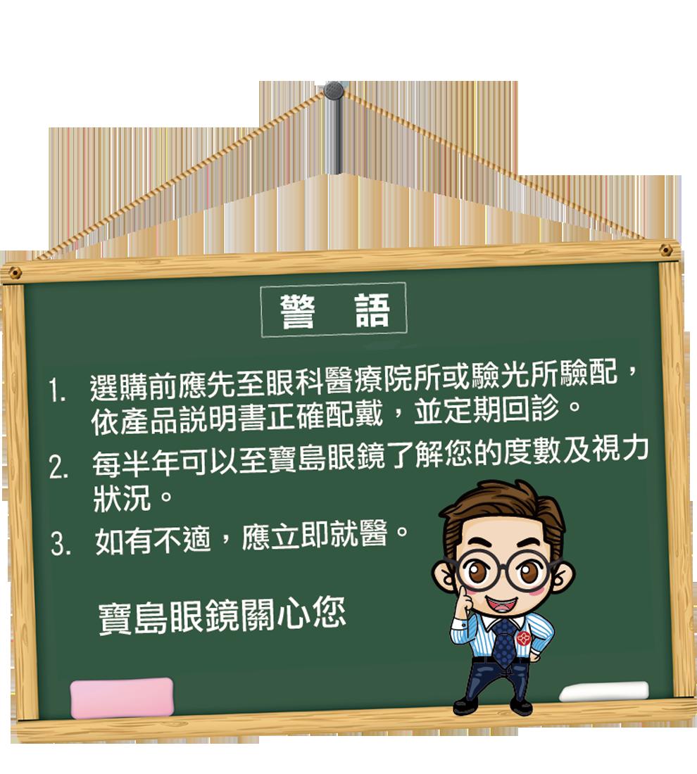 海昌真水感日拋隱形眼鏡(30片裝)