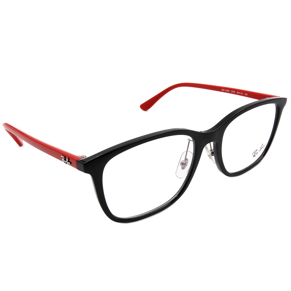 Ray Ban 雷朋│都會人士 威靈頓框眼鏡 亮眼黑/紅