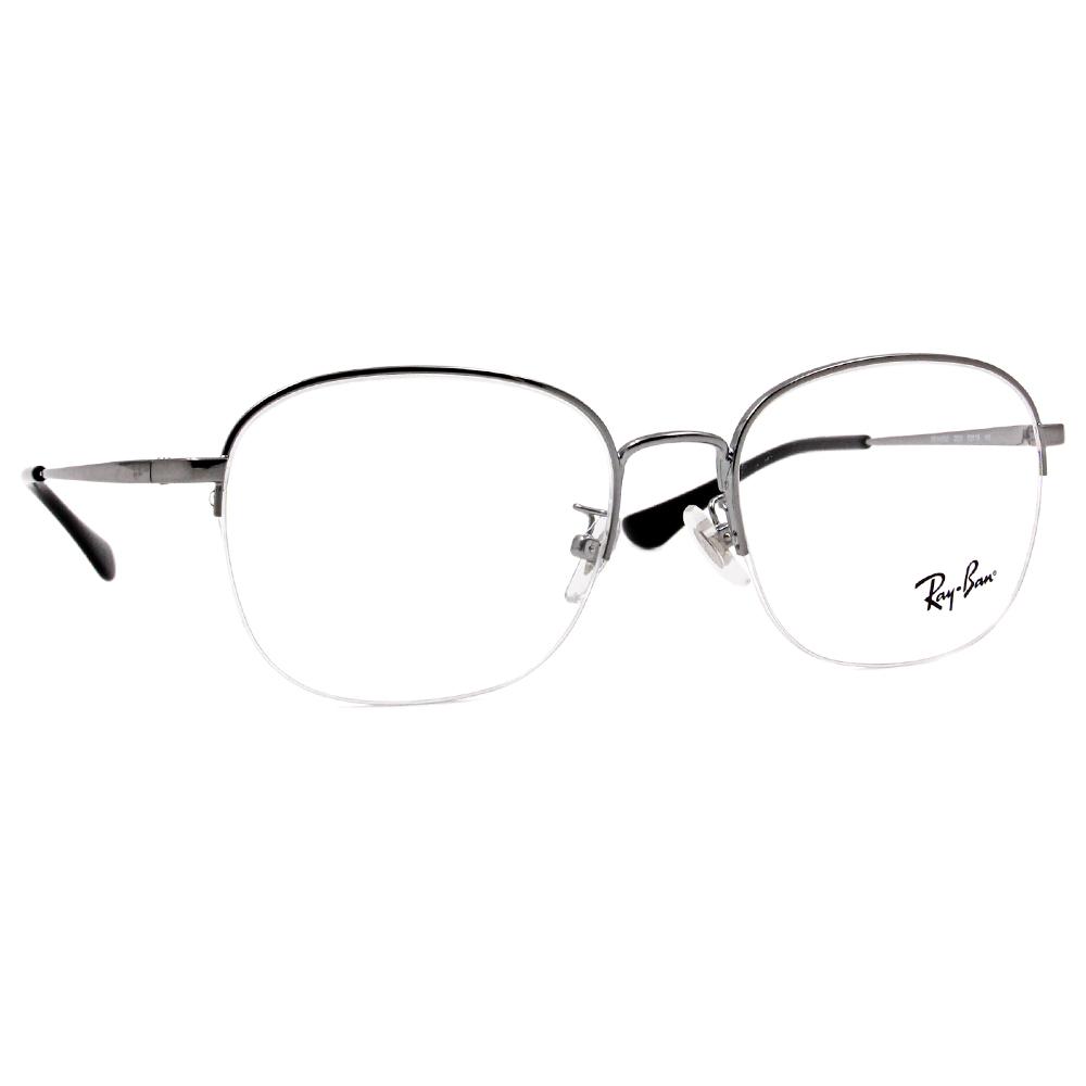 Ray Ban 雷朋│流行細版 威靈頓眉框眼鏡 科技銀