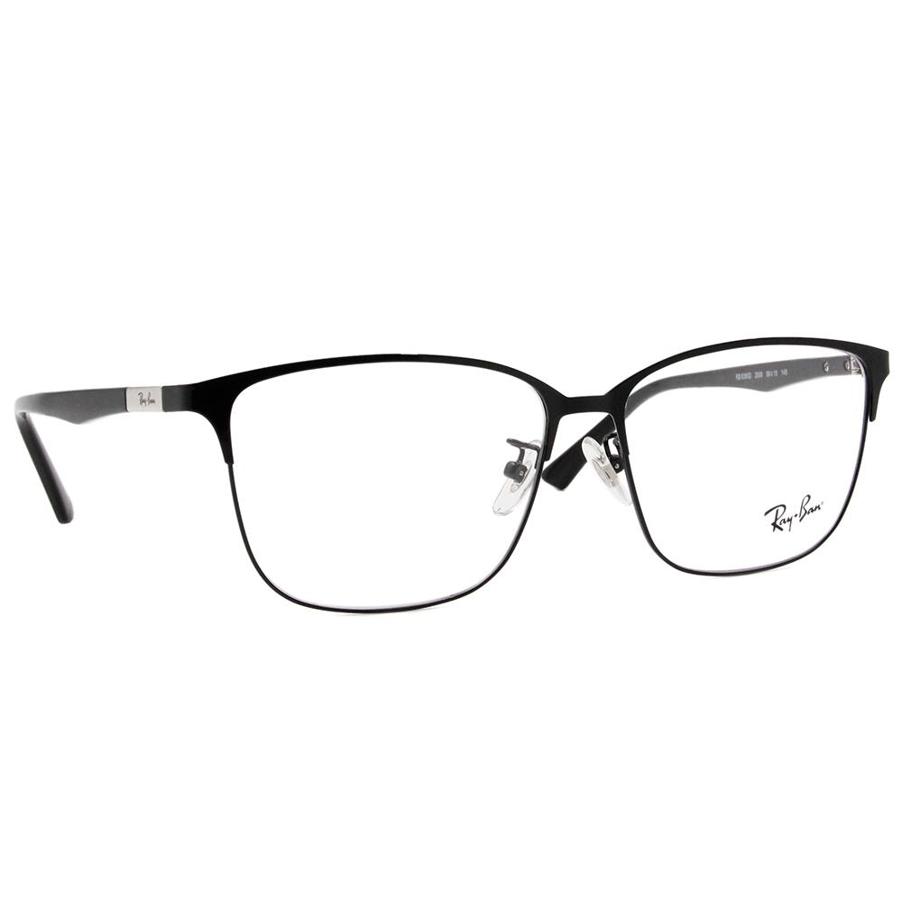 Ray Ban 雷朋│生活品味 長方眉框眼鏡 銀河黑