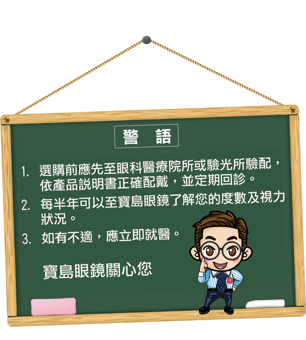 海昌純粹氧矽水膠日拋隱形眼鏡(5片裝)