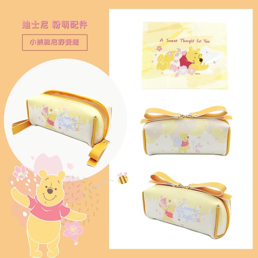 Disney-粉萌季 l 春日の邦妮兔 圓框眼鏡 櫻桃紅