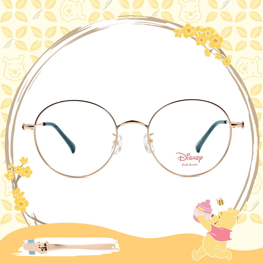 Disney-粉萌季 l 維尼的蜂蜜罐 圓框眼鏡 粉嫩藍