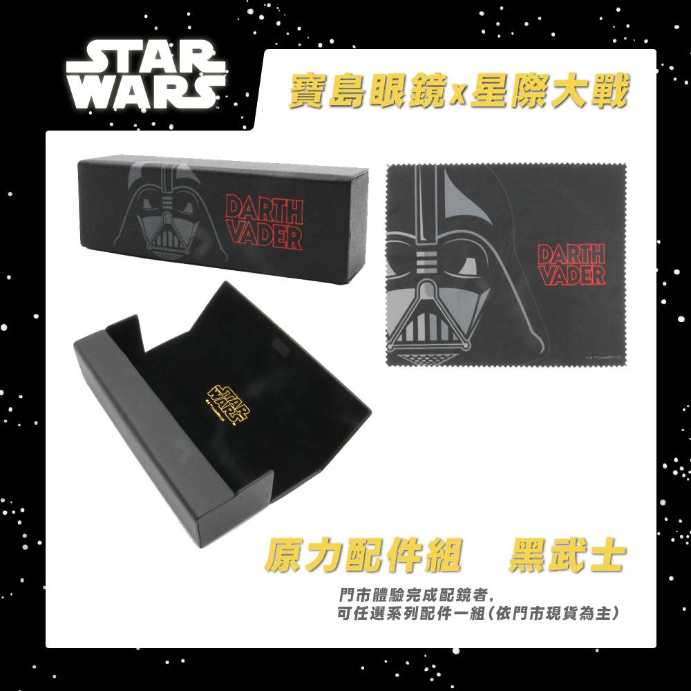 Star Wars:黑暗勢力 黑武士 多邊框眼鏡︱黑銀