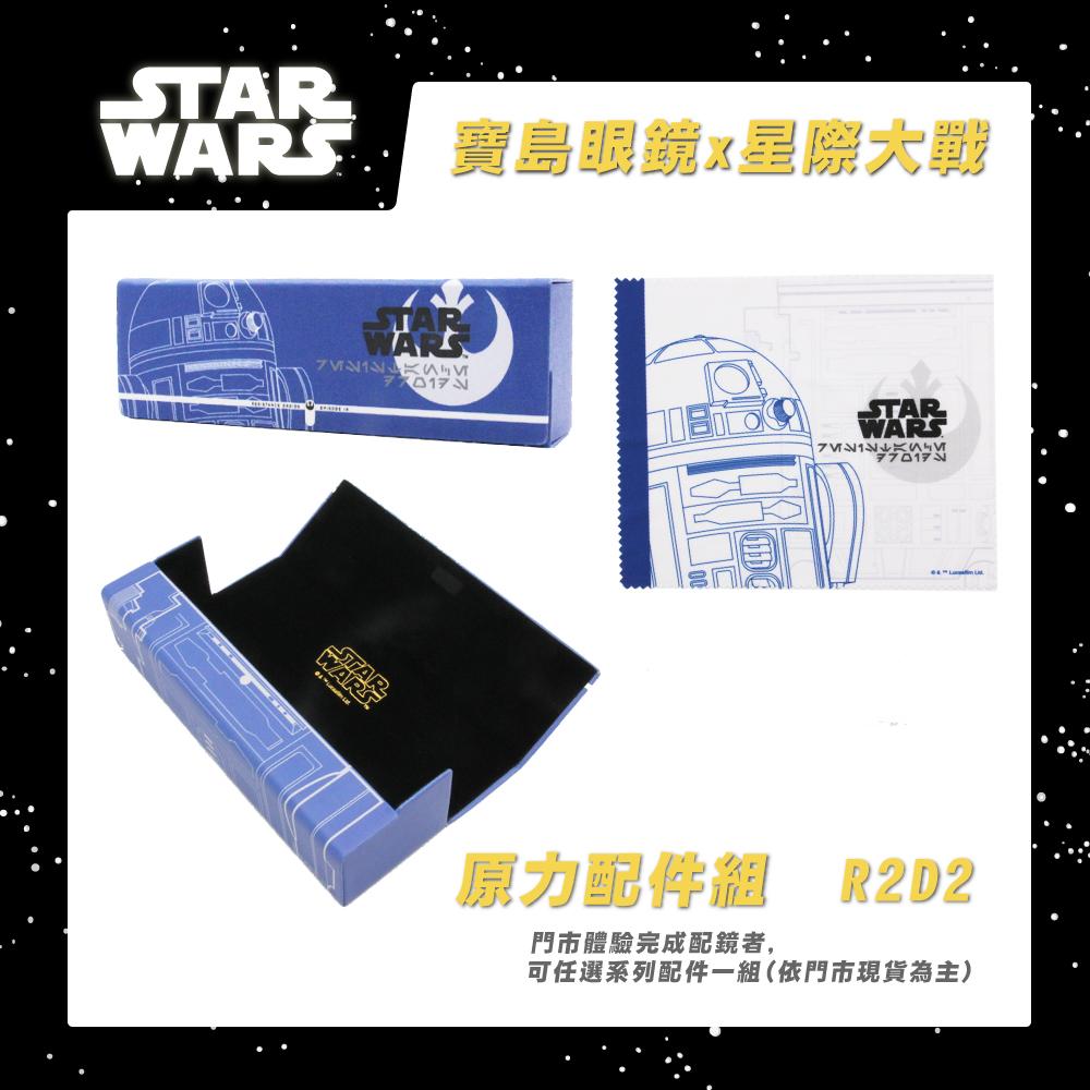 Star Wars:原力 威靈頓框眼鏡︱黑銀