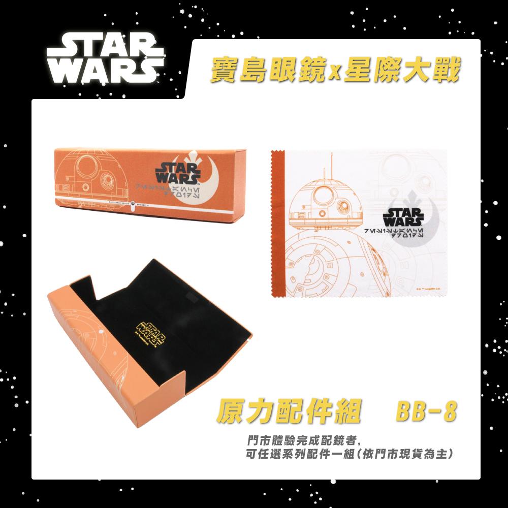 Star Wars:風暴兵 橢圓框眼鏡︱灰銀